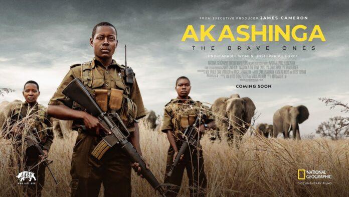 Akashinga squad, le