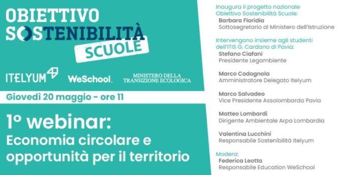 Obiettivo Sostenibilità Scuole, per promuovere l'economia circolare nelle scuole
