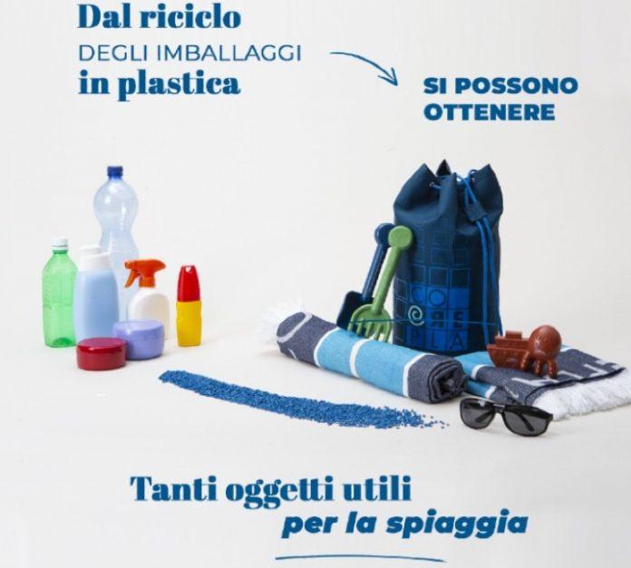 COREPLA, in radio il nuovo spot ideato da Armando Testa per la seconda vita degli imballaggi in plastica